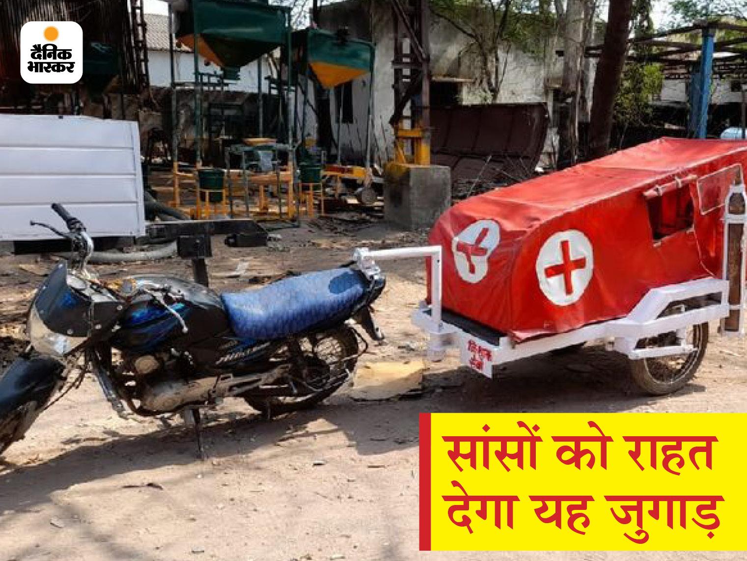 24 घंटे में नए मरीजों से ज्यादा ठीक हुए; सीहोर, हरदा और राजगढ़ में 10 मई की सुबह तक लॉकडाउन बढ़ाया, भोपाल के लिए आदेश जल्द|मध्य प्रदेश,Madhya Pradesh - Dainik Bhaskar