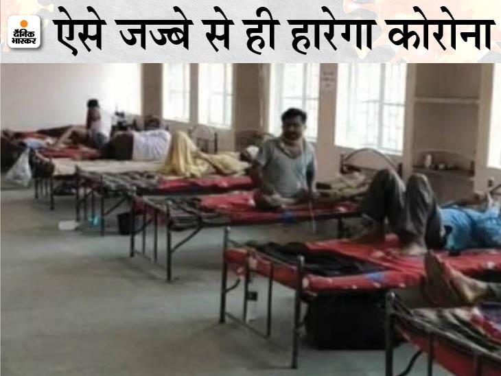 गांव की बेटी को बालाघाट में इलाज नहीं मिला तो लोगों ने ही खरीद ली 30 ऑक्सीजन कंसंट्रेटर मशीन, होस्टल को बना लिया कोविड अस्पताल|छिंदवाड़ा,Chhindwara - Dainik Bhaskar