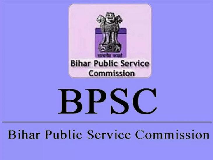 आयोग ने इससे जुड़ी पूरी जानकारी अपनी वेबसाइट पर भी दे दी है। - Dainik Bhaskar