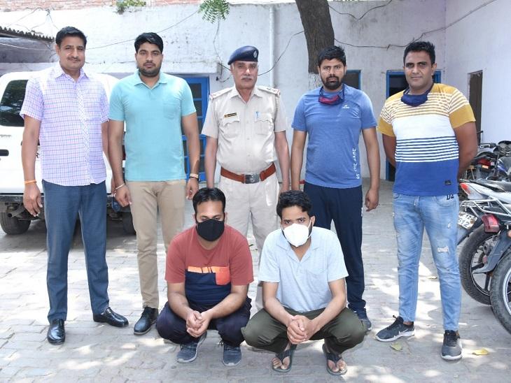 पुलिस ने दो दिन पहले भी 19 इंजेक्शन के साथ तीन को किया था गिरफ्तार। - Dainik Bhaskar
