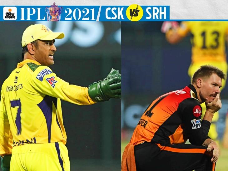 वॉर्नर IPL में 50 फिफ्टी लगाने वाले पहले खिलाड़ी बने, मैच में दोनों टीम से 2-2 अर्धशतक लगे|IPL 2021,IPL 2021 - Dainik Bhaskar