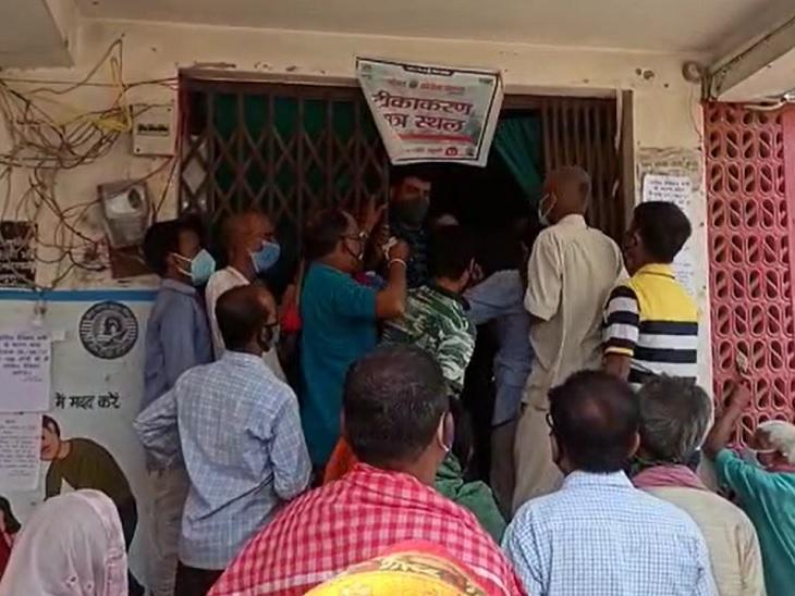 मधुबनी के घोघरडीहा PHC वैक्सीनेशन सेंटर पर हंगामा करते लोग। - Dainik Bhaskar
