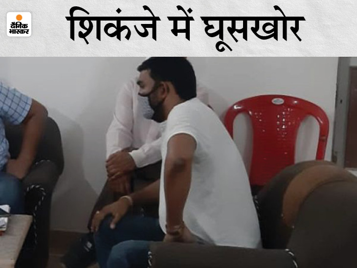निजी कॉलेज संचालक 25 हजार की रिश्वत लेते हुए गिरफ्तार, 75% हाजिरी करने के एवज में बीएड के स्टूडेंट से मांगे थे पैसे धौलपुर,Dholpur - Dainik Bhaskar