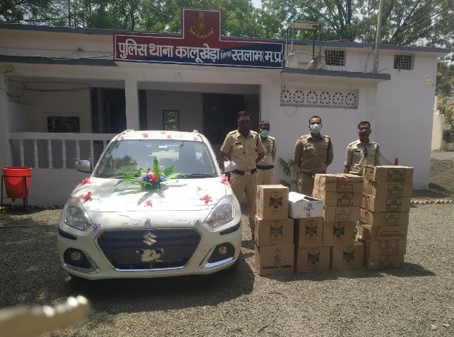 राजस्थान से ला रहे थे अवैध शराब, पुलिस ने रोका तो दूल्हा-दुल्हन की जगह मिलीं 18 पेटियां|रतलाम,Ratlam - Dainik Bhaskar