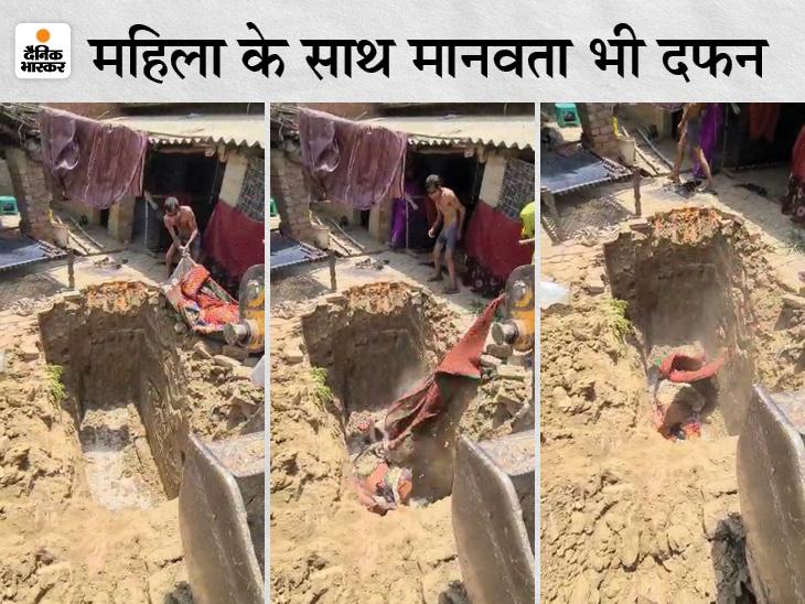 प्रतापगढ़ में एक हिंदू महिला को नहीं मिले चार कंधे, गांव वालों ने घर के बाहर JCB से गड्ढा खोद दफना दिया शव|प्रयागराज (इलाहाबाद),Prayagraj (Allahabad) - Dainik Bhaskar