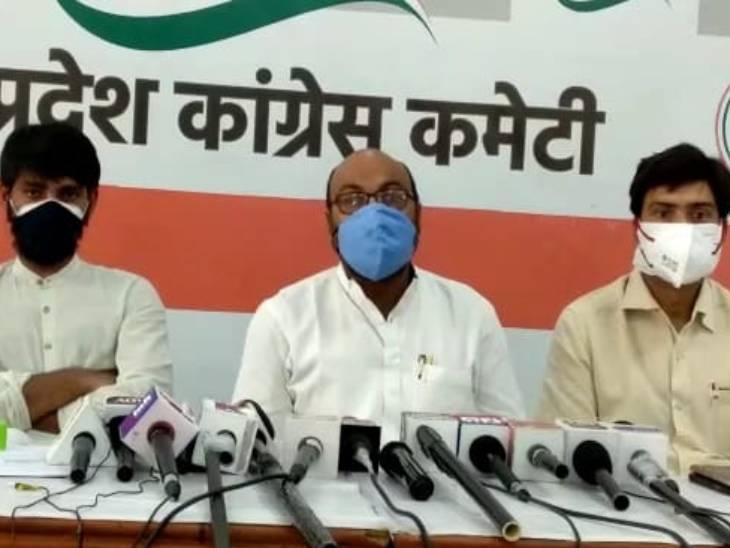 प्रदेश अध्यक्ष लल्लू ने कहा- CM योगी जारी करें अपना मोबाइल नंबर; पता चल जाएगा कोरोना से कितने भयावह हालात लखनऊ,Lucknow - Dainik Bhaskar