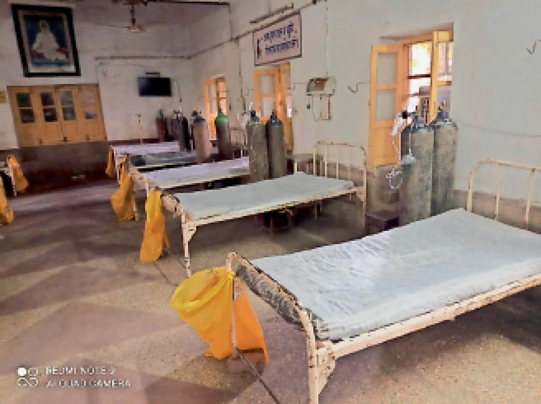 टीबी अस्पताल में बनाया कोरोना वार्ड - Dainik Bhaskar
