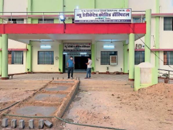 ईमलीपारा में आज से 236 बेड वाला कोविड अस्पताल शुरू होगा। - Dainik Bhaskar
