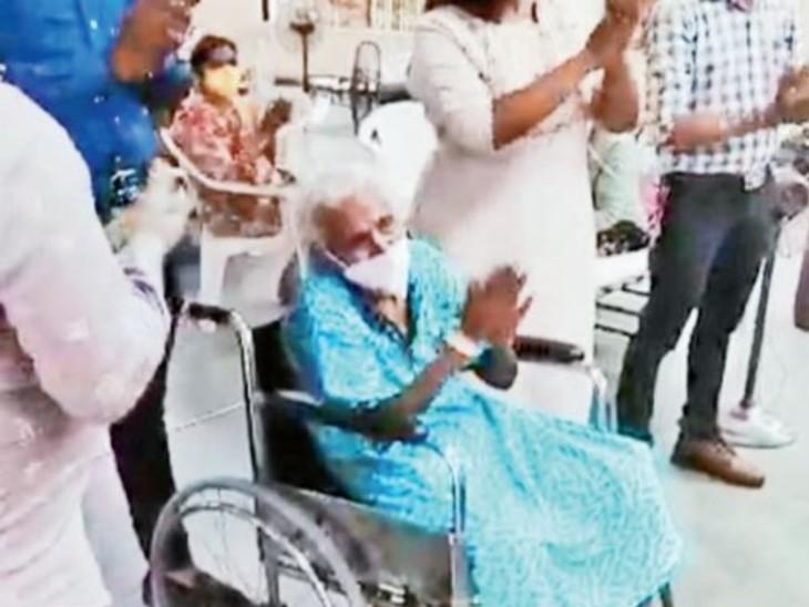 104 वर्षीय दादी ने 13 दिन में दी कोरोना को मात, आइसोलेशन सेंटर से मिली छुट्टी|गुजरात,Gujarat - Dainik Bhaskar