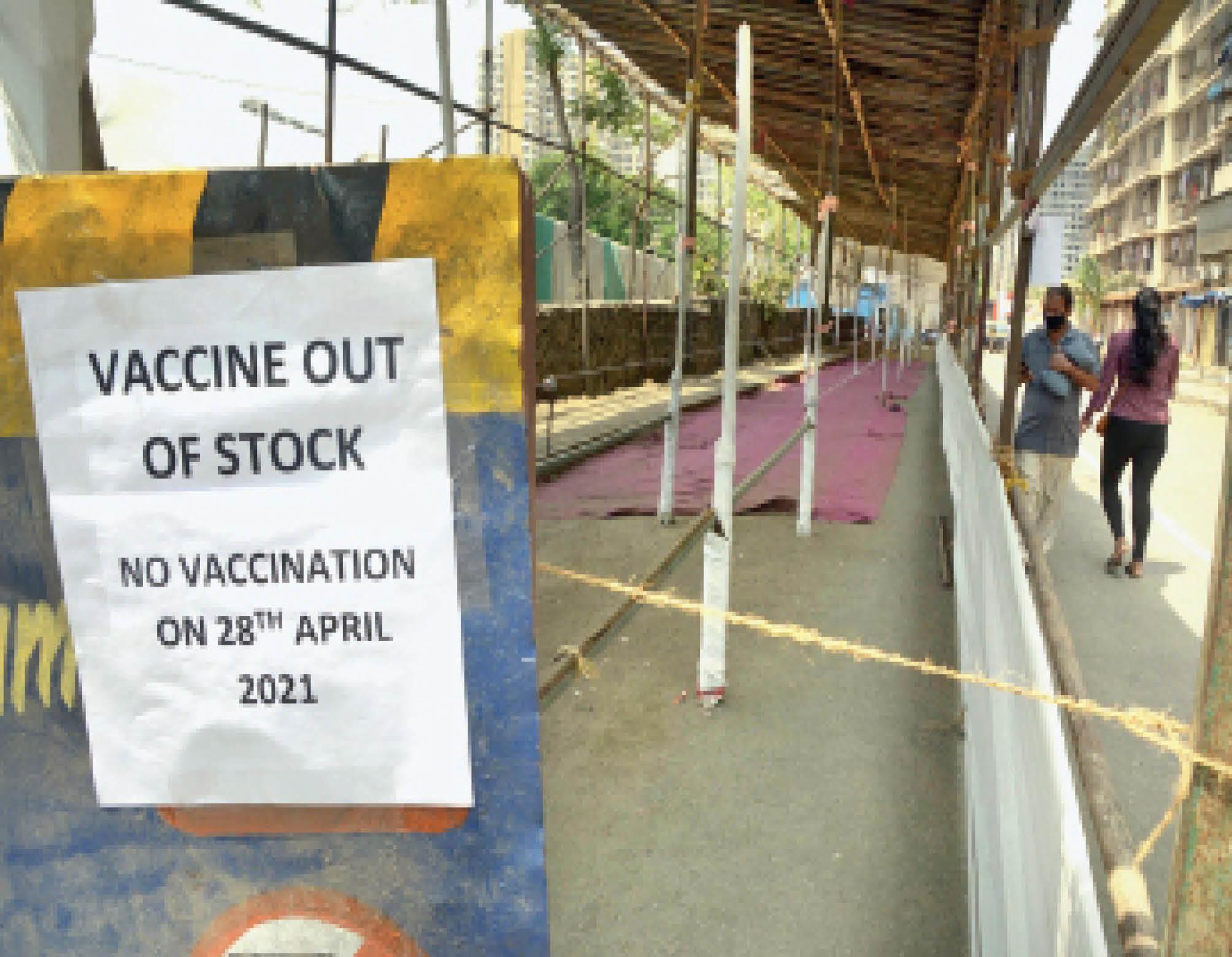 कंपनियों ने खड़े किए हाथ, राज्य में 1 मई से टीका नहीं; कंपनियां 15 मई से पहले नहीं दे पाएंगी सप्लाई|रांची,Ranchi - Dainik Bhaskar