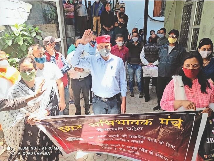 शिक्षा निदेशालय का घेराव करते छात्र अभिभावक मंच के पदाधिकारी। - Dainik Bhaskar