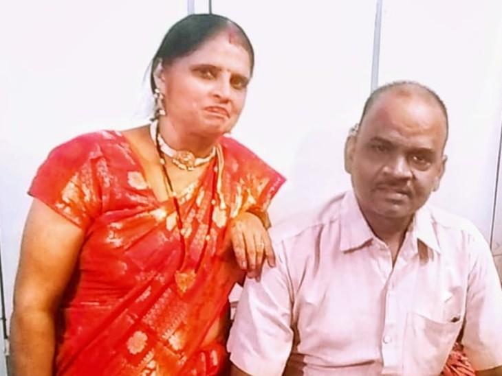 मधु त्रिपाठी पति राजेश के साथ। - Dainik Bhaskar