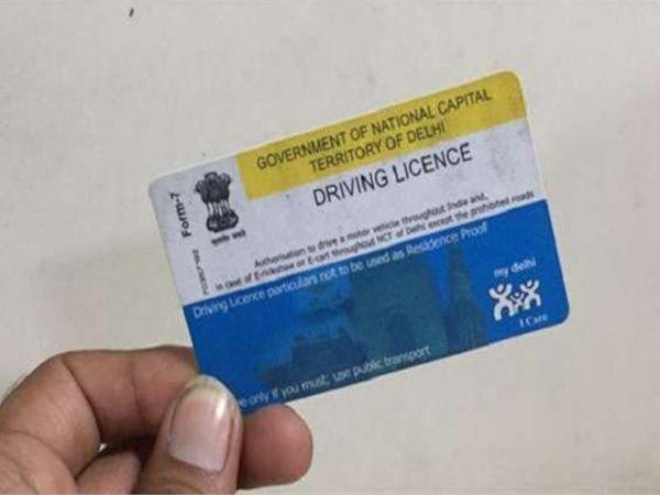 ड्राइविंग स्कूल का ट्रेनिंग प्रमाण-पत्र किया जरूरी - Dainik Bhaskar