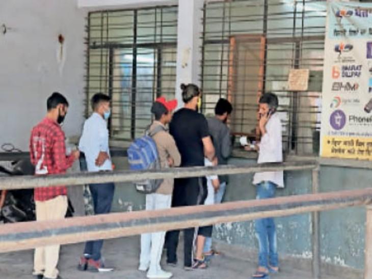 जालंधर स्थित पठानकोट चौक डिवीजन में उपभोक्ताओं की सुनवाई के लिए लगाया गया काउंटर - Dainik Bhaskar