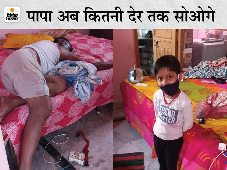 16 घंटे तक लाश को जगाती रही 8 साल की बच्ची, रिश्तेदार ने किया वीडियो कॉल तो पता चली मौत की खबर|बिहार,Bihar - Dainik Bhaskar