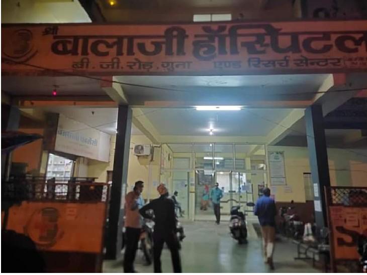 भर्ती तीन मरीजों की बजाय 12 के लिए ऑक्सीजन मांग रहा निजी अस्पताल; कलेक्टर ने जांच के लिए कमेटी बनाई|गुना,Guna - Dainik Bhaskar