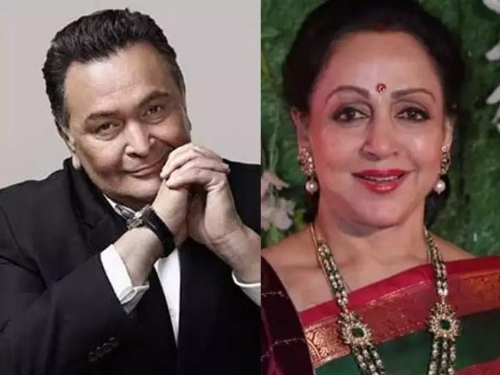 हेमा मालिनी बोलीं-भले ही ऋषि ने हमें अलविदा कह दिया हो, लेकिन वे हमारे दिल में हमेशा अमर रहेंगे|बॉलीवुड,Bollywood - Dainik Bhaskar