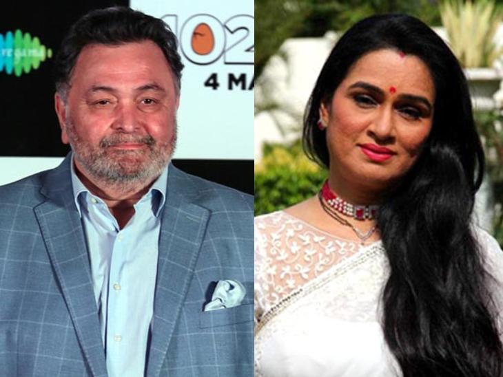 पद्मिनी कोल्हापुरे ने ऋषि कपूर को याद करते हुए कहा-हम एक फिल्म प्लान कर रहे थे, लेकिन ये ख्वाहिश अधूरी ही रह गई|बॉलीवुड,Bollywood - Dainik Bhaskar