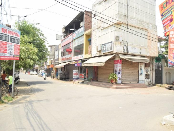 मॉडल टाउन से विराट नगर की ओर जा� - Dainik Bhaskar