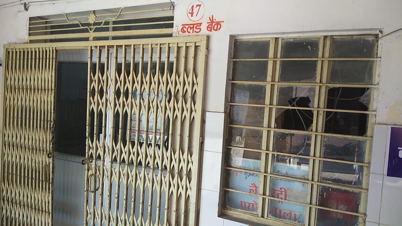 बांसवाड़ा के महात्मा गांधी चिकित्सालय में मौजूद ब्लड बैंक।