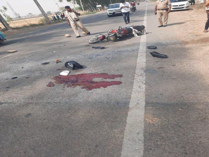 हादसे के बाद सड़क पर बिखरा खून और क्षतिग्रस्त बाइक। - Dainik Bhaskar