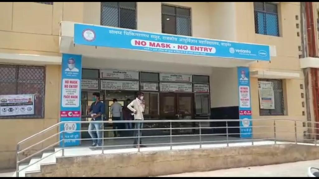 बाड़मेर राजकीय अस्पताल। - Dainik Bhaskar