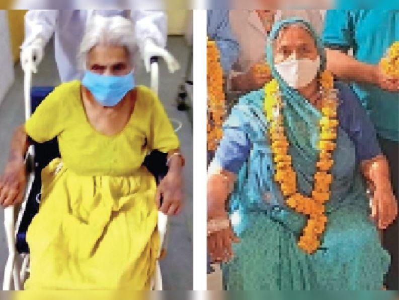 91 साल की लक्ष्मीदेवी और 62 साल की सौरमबाई स्वस्थ होकर घर लौटी। - Dainik Bhaskar