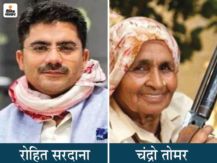 न्यूज एंकर रोहित सरदाना ने 42 साल की उम्र में आखिरी सांस ली; शूटर दादी चंद्रो तोमर का 89 साल की उम्र में निधन|देश,National - Dainik Bhaskar