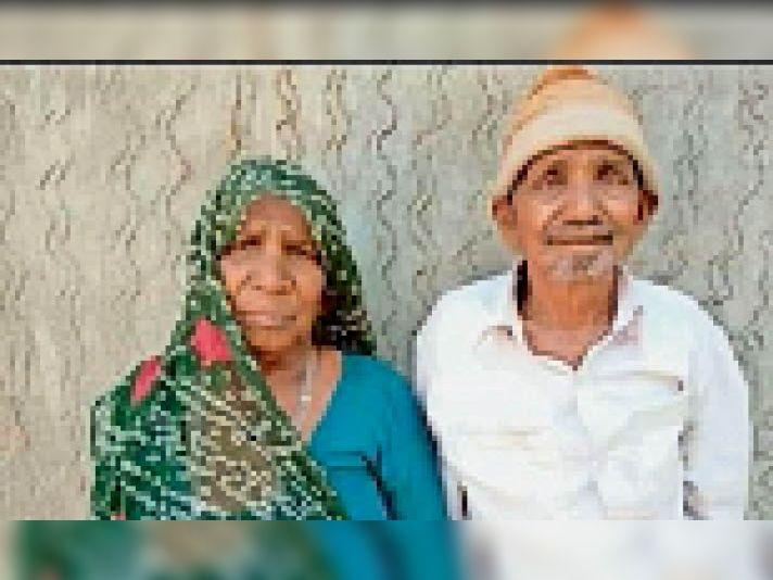 दीवादेवी (75) व सवाजी(80)। - Dainik Bhaskar