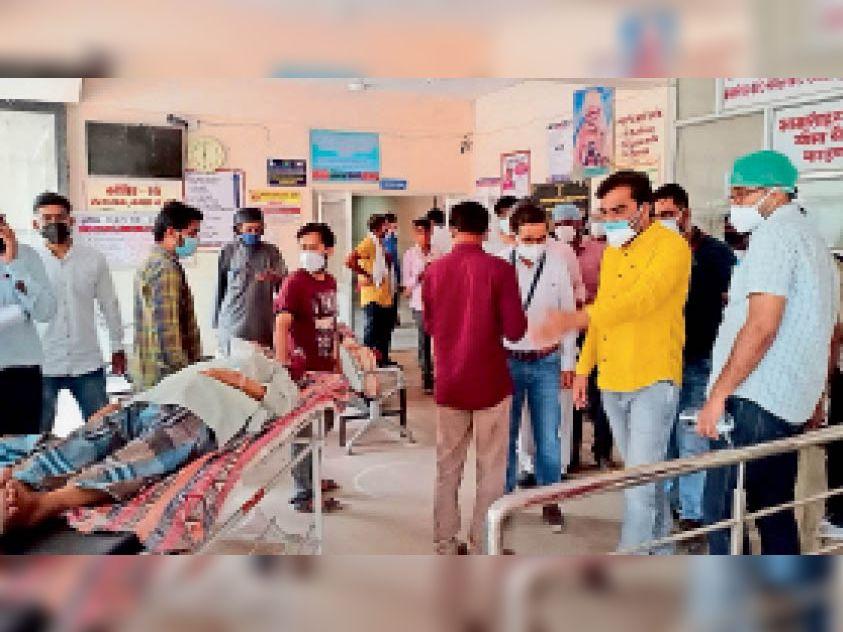 2 घंटे तक मरीज को भर्ती नहीं किया तो परिजन ले जाने लगे। सांसद पहुंचे तब भर्ती किया। (इनसेट) 2 घंटे परिजन ड्रिप पकड़े रहे। - Dainik Bhaskar