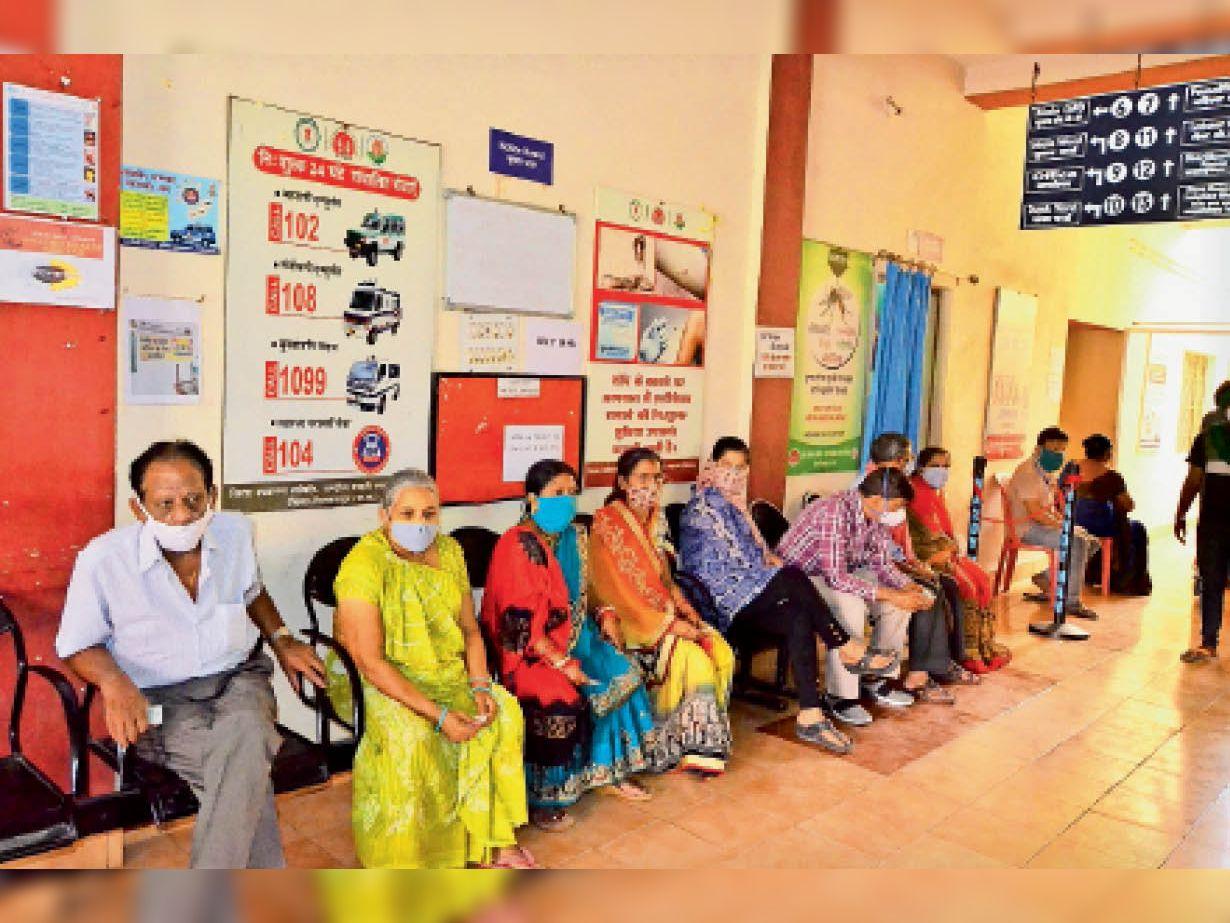 वैक्सीनेशन के प्रति लोगों का रुझान कम हुआ - Dainik Bhaskar