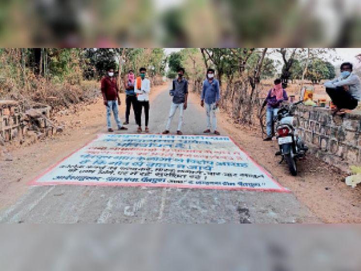 टीकमगढ़ | पैतपुरा गांव काे संक्रमणा से बचाने के लिए ग्रामीणाें ने बाहरी लोगों के प्रवेश को किया प्रतिबंधित। - Dainik Bhaskar
