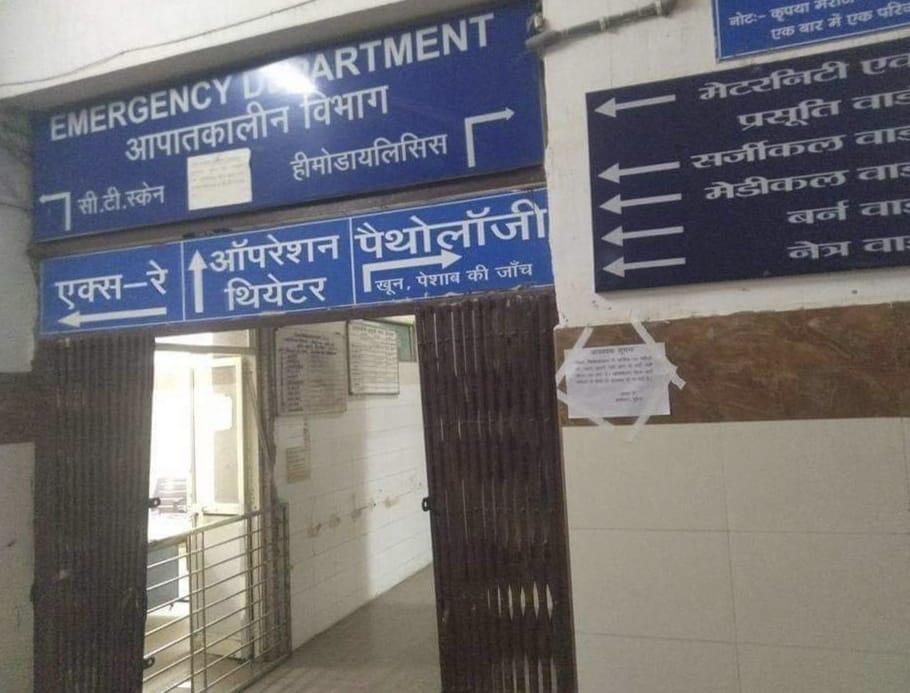 जिला अस्पताल के गेट - Dainik Bhaskar