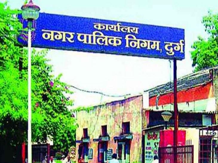 नगर निगम दुर्ग में कार्यरत महिला कर्मचारियों को राहत भरी खबर है। - Dainik Bhaskar