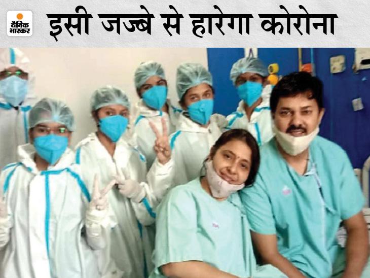बोले- ऑक्सीजन लेवल डाउन हुआ मगर हौसला नहीं, 70 साल की मां से लेकर 8 साल की बिटिया समेत परिवार के 10 लोग हुए थे संक्रमित|रायपुर,Raipur - Dainik Bhaskar