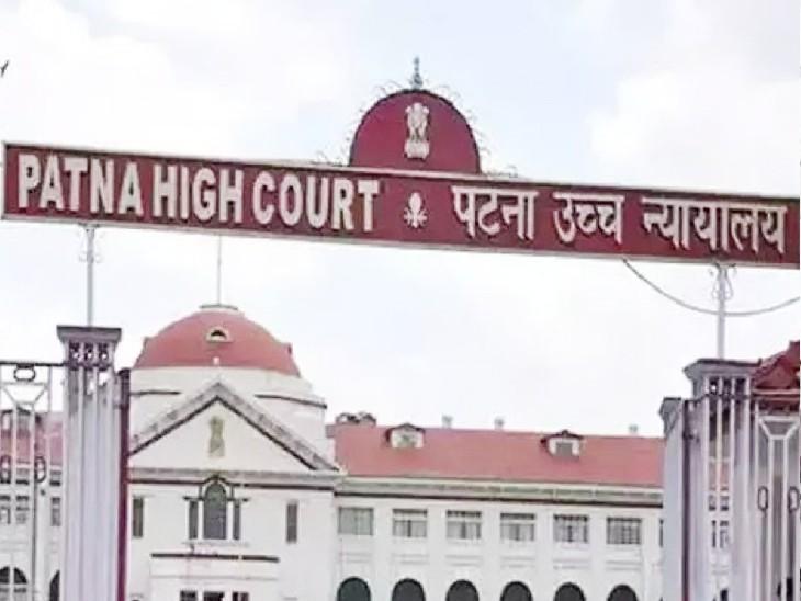 बिहार सरकार ने हाईकोर्ट को दी जानकारी, कोर्ट ने पूछा- इतने में कितनी कोविड अस्पतालों में जाएगी|पटना,Patna - Dainik Bhaskar