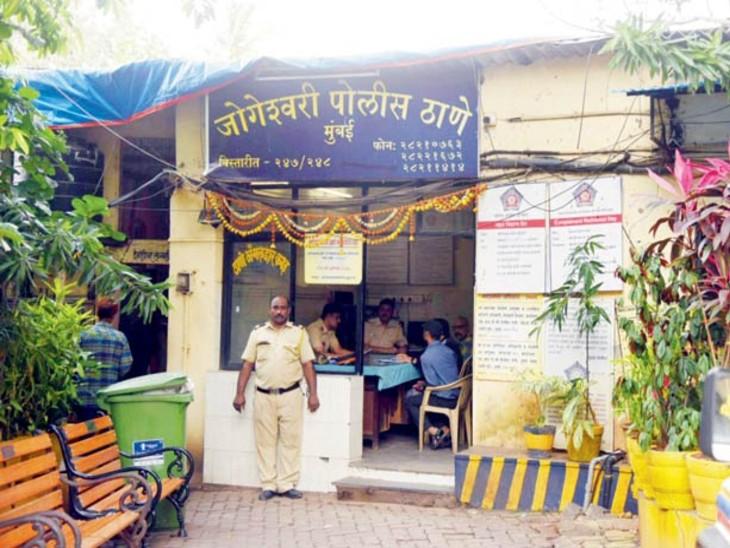ओशिवारा पुलिस स्टेशन में इस मामले को लेकर केस दर्ज हुआ है। फिलहाल आरोपी पुलिस की गिरफ्त में है-फाइल फोटो। - Dainik Bhaskar