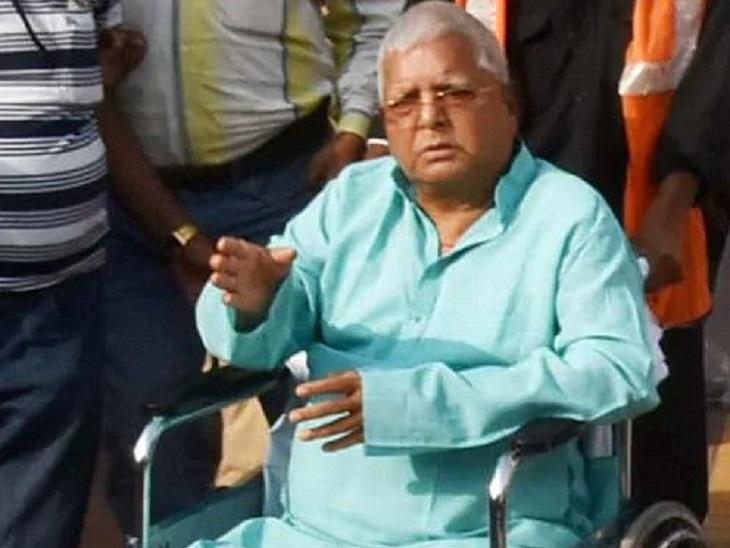RJD चीफ की रिहाई की हार्ड कॉपी AIIMS को मिली, लेकिन मीसा के घर नहीं जाएंगे; अभी डॉक्टरों की देखभाल में रहना जरूरी|बिहार,Bihar - Dainik Bhaskar