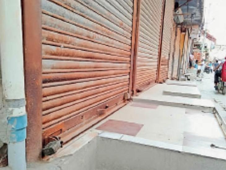 संयुक्त व्यापार मंडल व संयुक्त व्यापार मंडल समिति ने शनिवार और रविवार को दुकानें बंद रखने पर सहमति जताई है। - Dainik Bhaskar