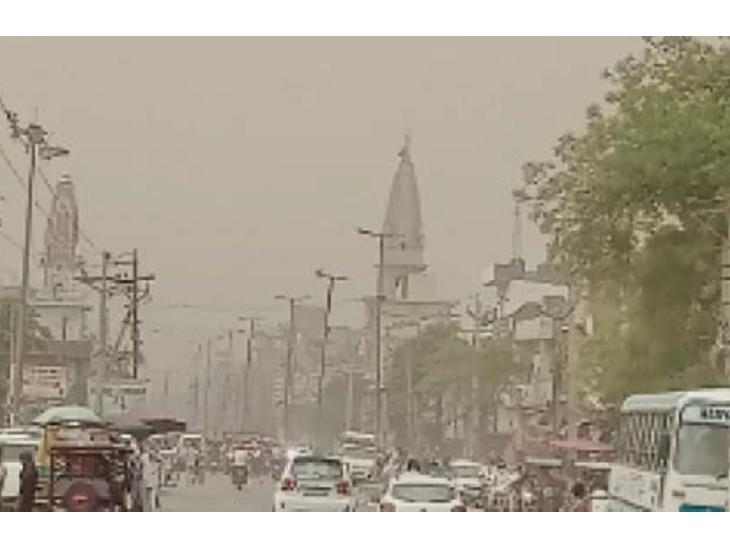 माैसम विभाग के अनुसार 6 मई तक माैसम परिवर्तनशील रहेगा। - Dainik Bhaskar