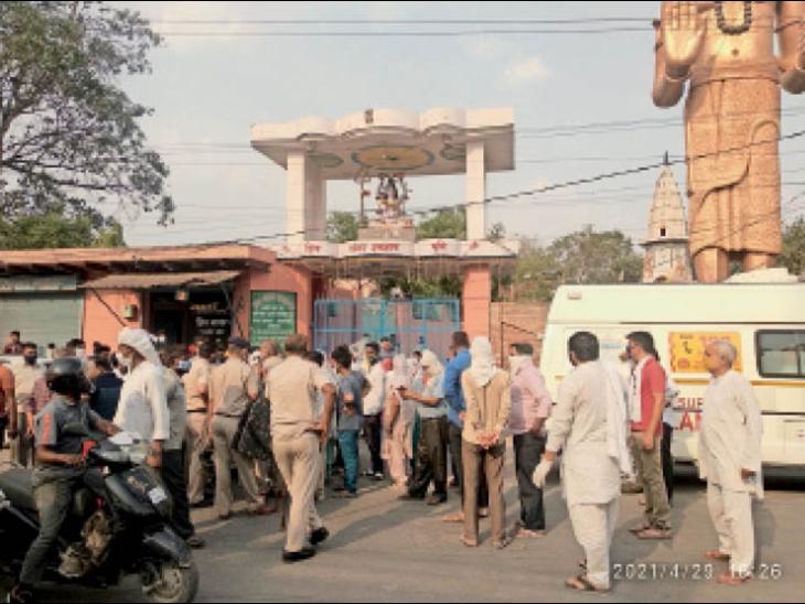 श्मशान घाट के बाहर हंगामा कर रहे लोगों को समझाते पुलिस कर्मी। - Dainik Bhaskar