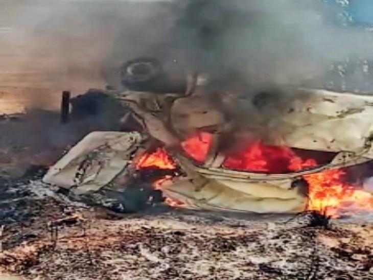 जलती हुई दुर्घटनाग्रस्त कार। - Dainik Bhaskar