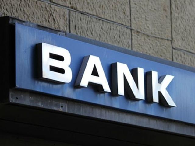 बैंक ग्राहकों के लिए बैंक का समय सुबह 10:30 बजे से दोपहर 2:00 बजे तक का होगा। - Dainik Bhaskar