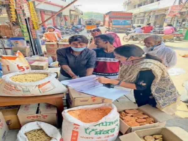 खाद्य सामाग्री (प्रतिकात्मक फोटो) - Dainik Bhaskar