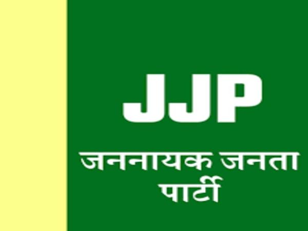 जननायक जनता पार्टी - Dainik Bhaskar