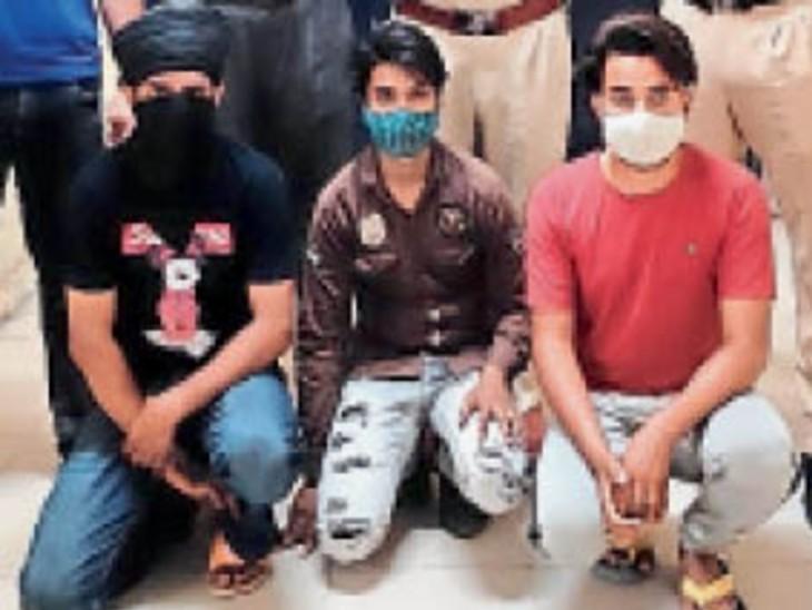 पुलिस ने पटेल चौक के पास नाकाबंदी कर तीनों को काबू किया और उनसे चोरी किया वाहन भी बरामद कर लिया। - Dainik Bhaskar