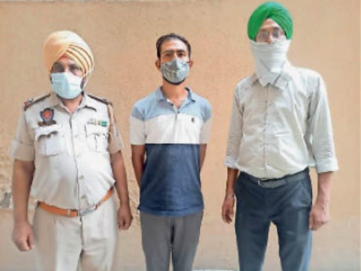 तलाशी में आरोपी से 132 ग्राम हेरोइन बरामद की गई। - Dainik Bhaskar