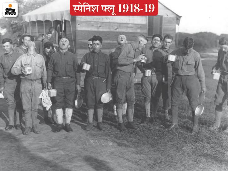 तस्वीर में न्यू जर्सी के कैंप डिक्स के वार गार्डन में पहले विश्व युद्ध में शामिल हुए सैनिक नमक के पानी गरारे करते नजर आ रहे हैं। तब माना जाता था इससे फ्लू खत्म हो जाएगा।