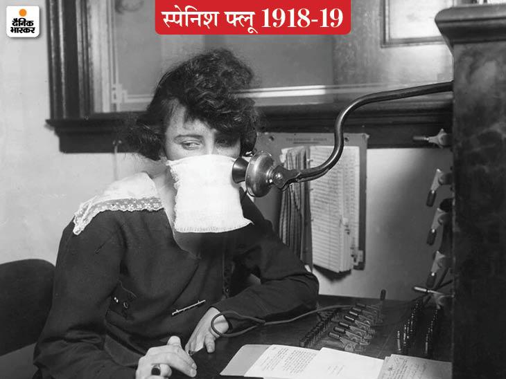 अमेरिका के एक शहर में मास्क पहनकर अपना काम करती एक टेलीफोन ऑपरेटर। उस समय तक ज्यादा सरकारी कर्मचारियों को मास्क पहनना जरूरी कर दिया गया था।