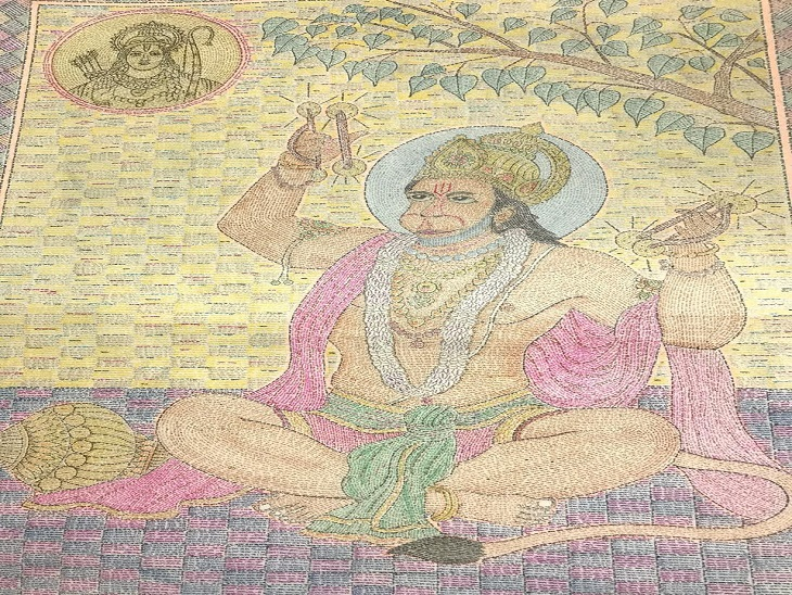 राम नाम की गजब की बारीकियां है, जो हैरान करती है।